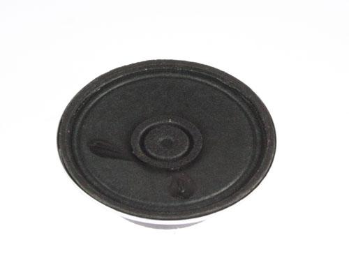 Picture of MCKPSP50160MF-50/0.25G-4773 MULTICOMP Audio Speakers