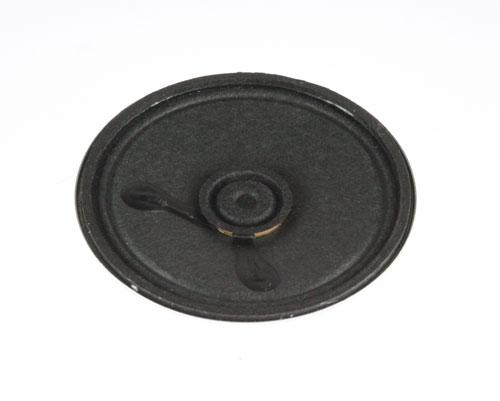 Picture of MCKPSP57170MF-16/2.0G-4778 MULTICOMP Audio Speakers
